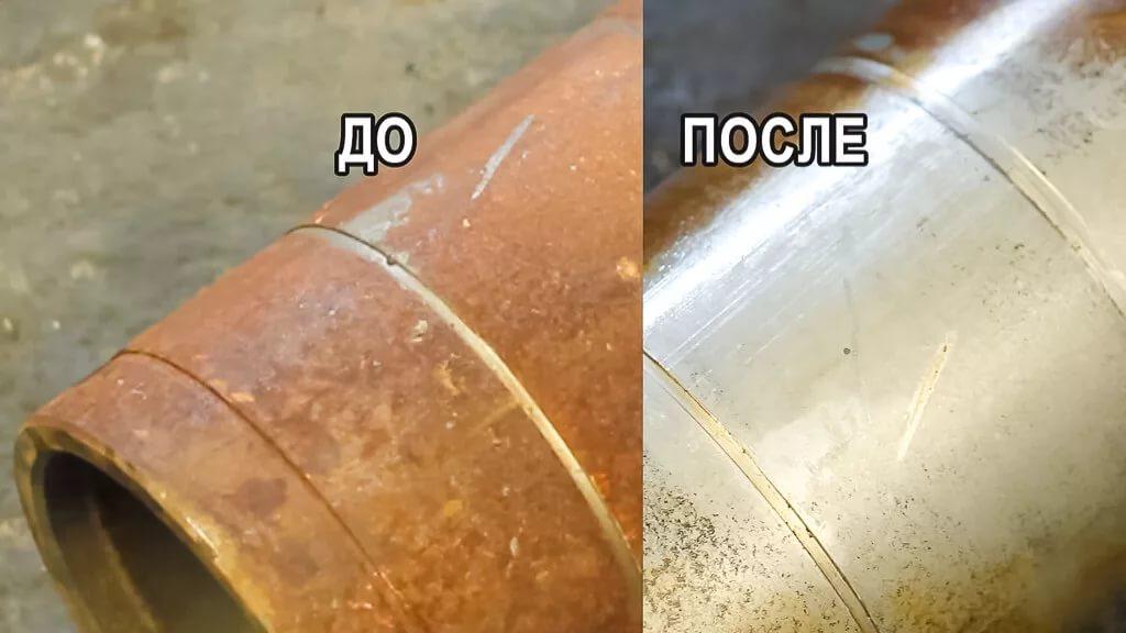 чистка от ржавчины до и после