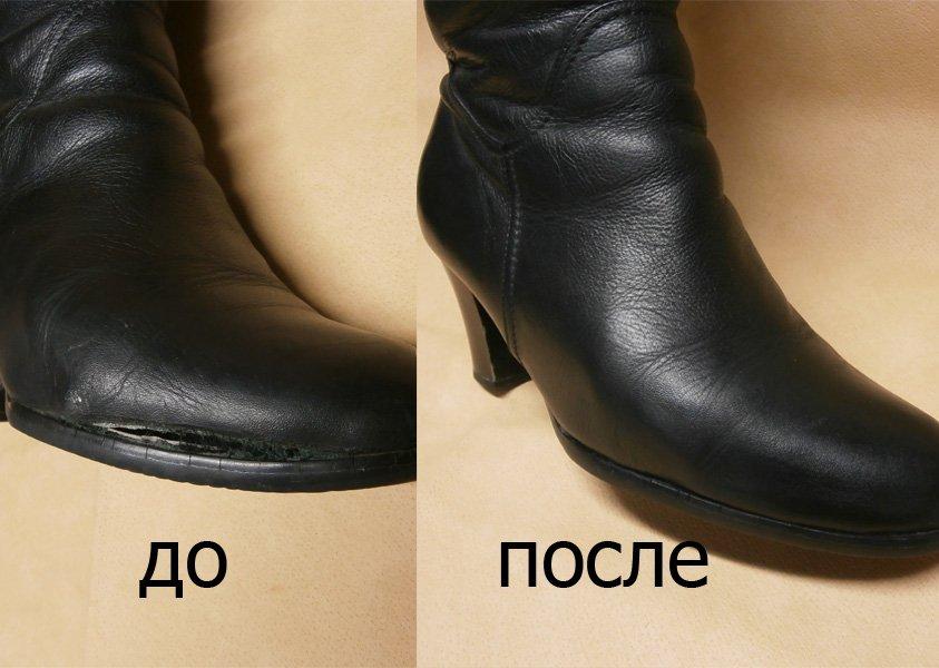 ремонт обуви до и после