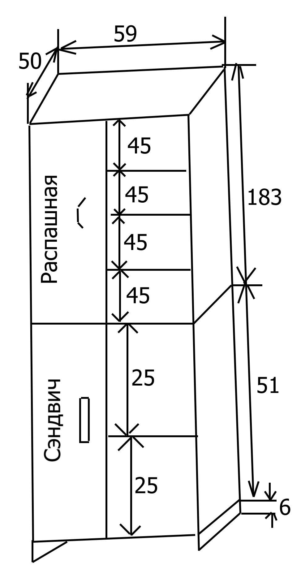 шкаф на балкон схема
