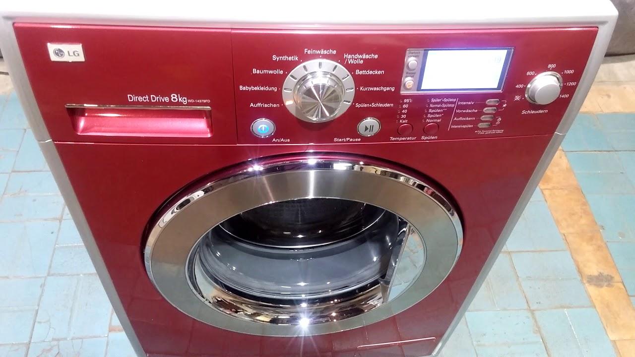 стиральная машина LG с прямым приводом красная