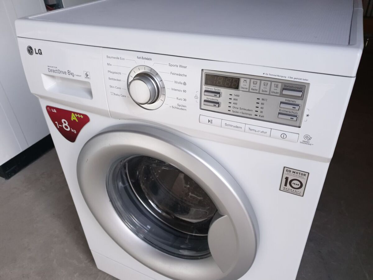 стиральная машина LG с прямым приводом 8 кг