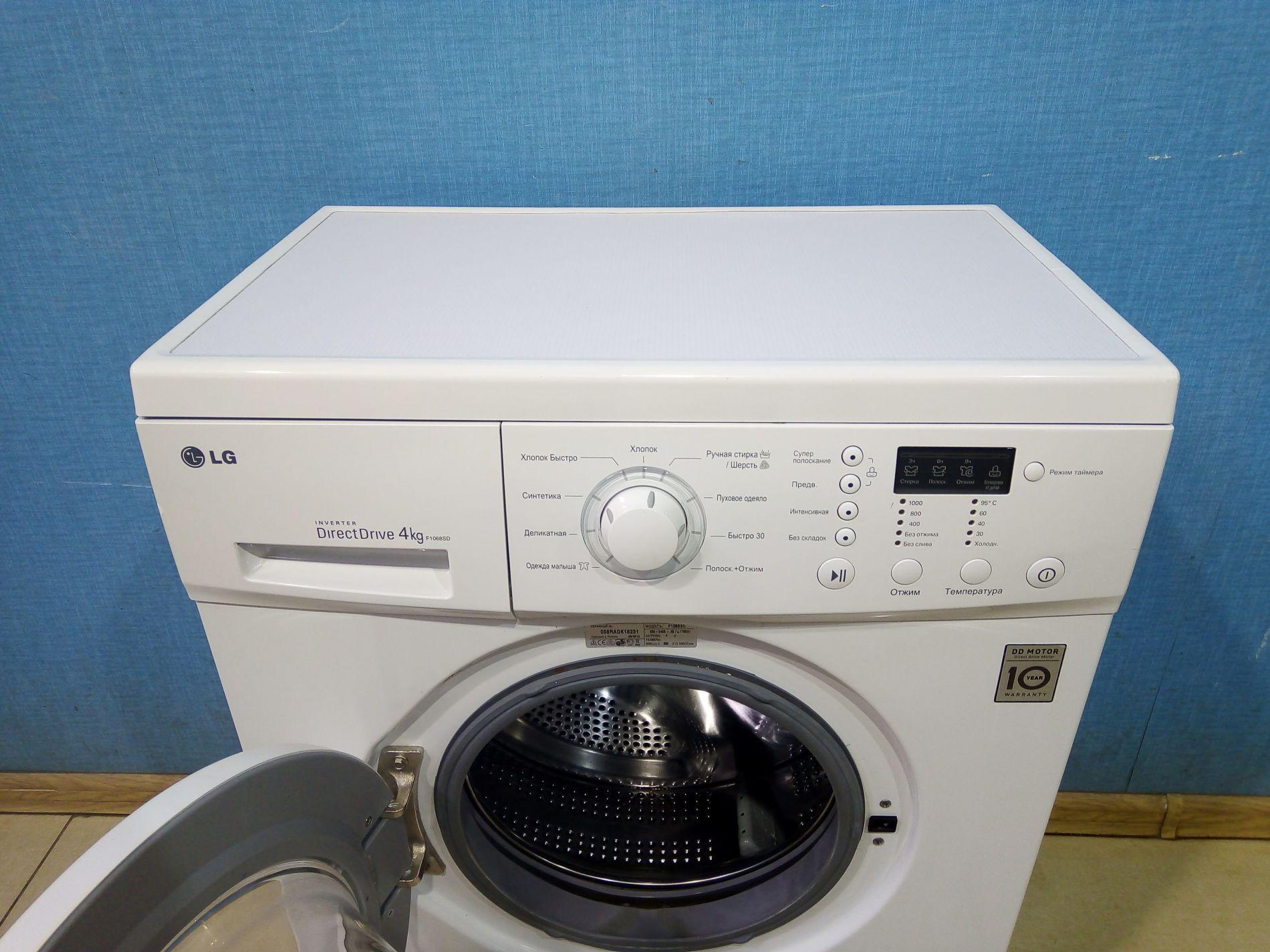 стиральная машина LG прямой привод