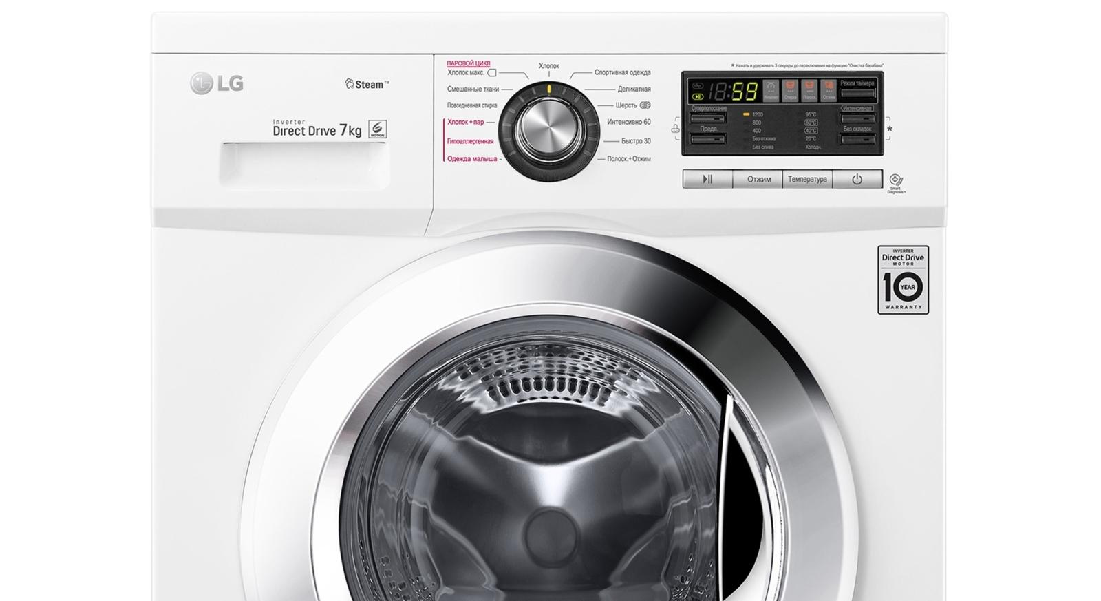 стиральная машина LG прямой привод купить