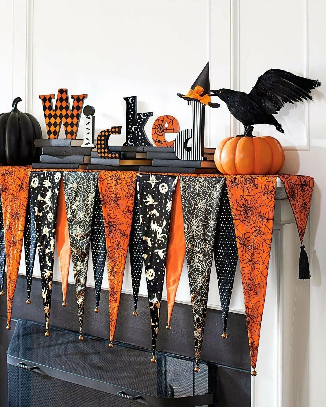 удовольствием хэллоуин картинки для декора носок, шнуровка