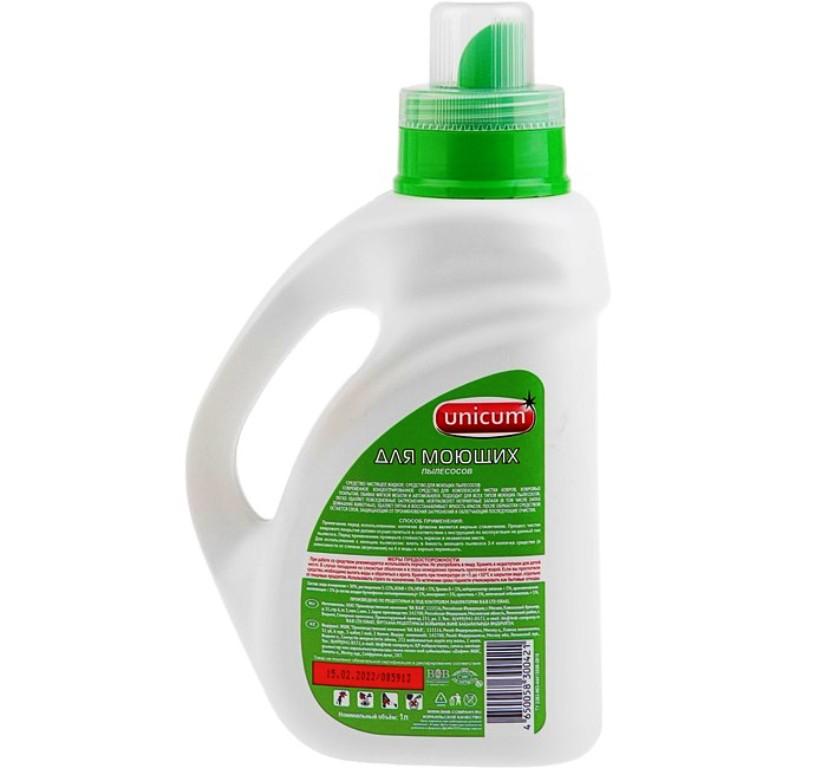 Unicum для моющих пылесосов