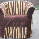 чехол для кресла полосатый