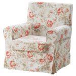 чехол для кресла в крупный цветок
