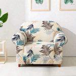 чехол для кресла с листьями
