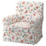 чехол для кресла в мелкий цветок