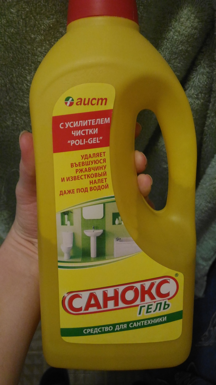 средств для очистки унитаза