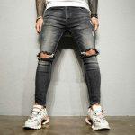 джинсы мужские с дырками на коленях