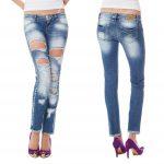 аккуратные дырки на джинсах