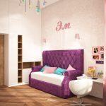 диван фиолетовый со спинкой