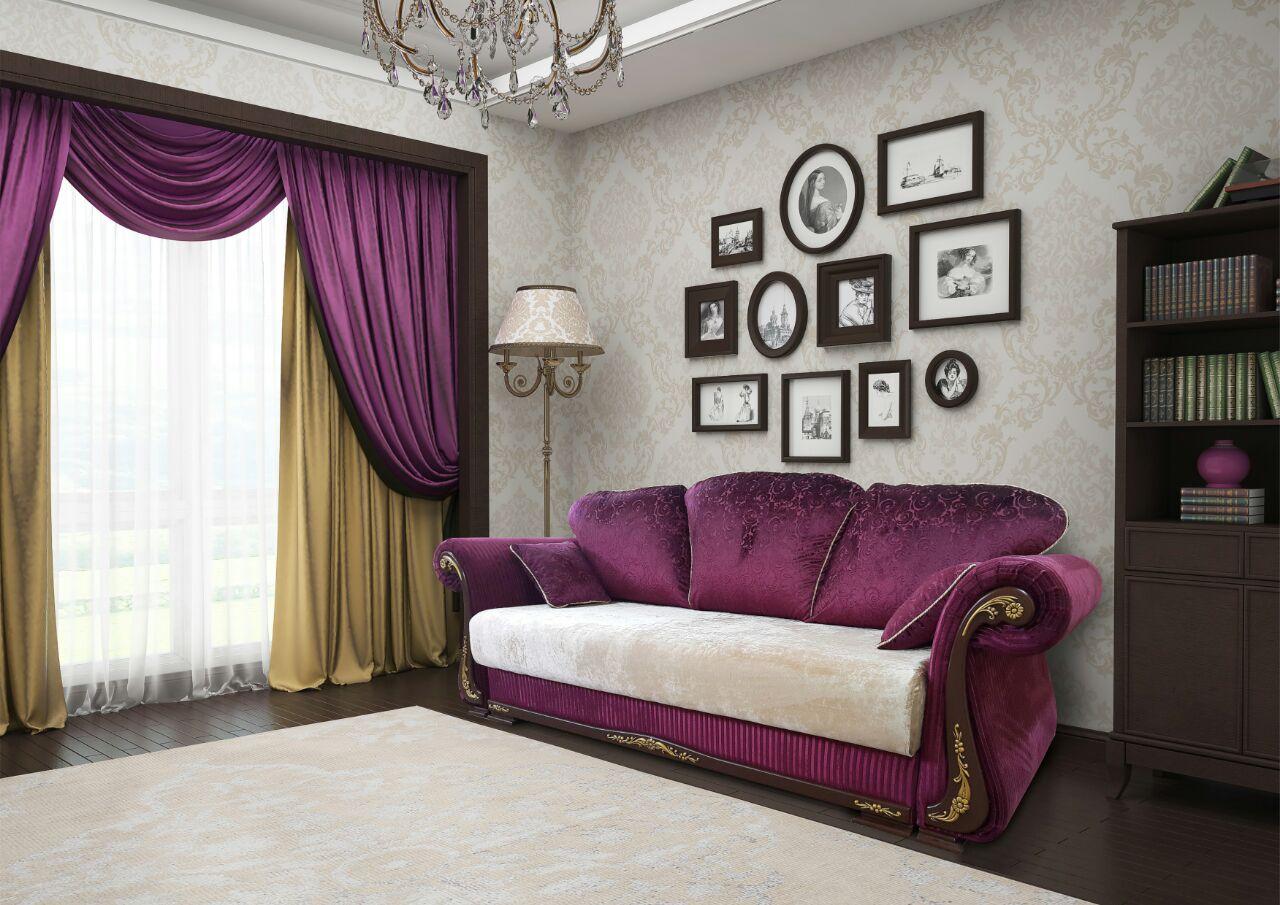 Красивый фиолетовый