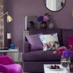 диван фиолетовый забрать