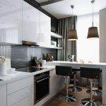 кухонный гарнитур с двум лампами