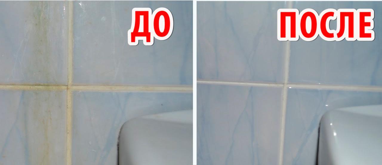 кафель до и после чистки