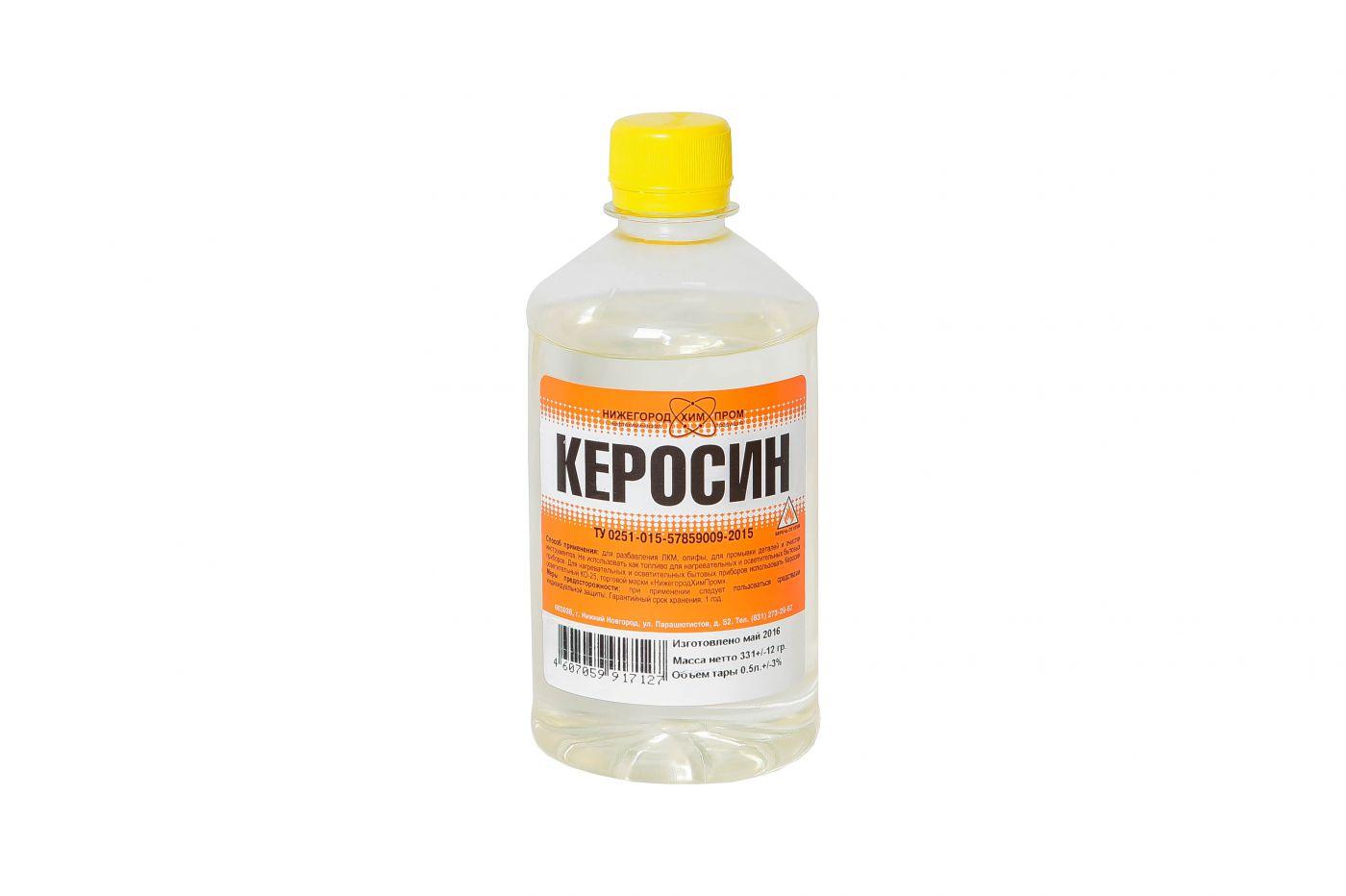 керосин для очистки пятен
