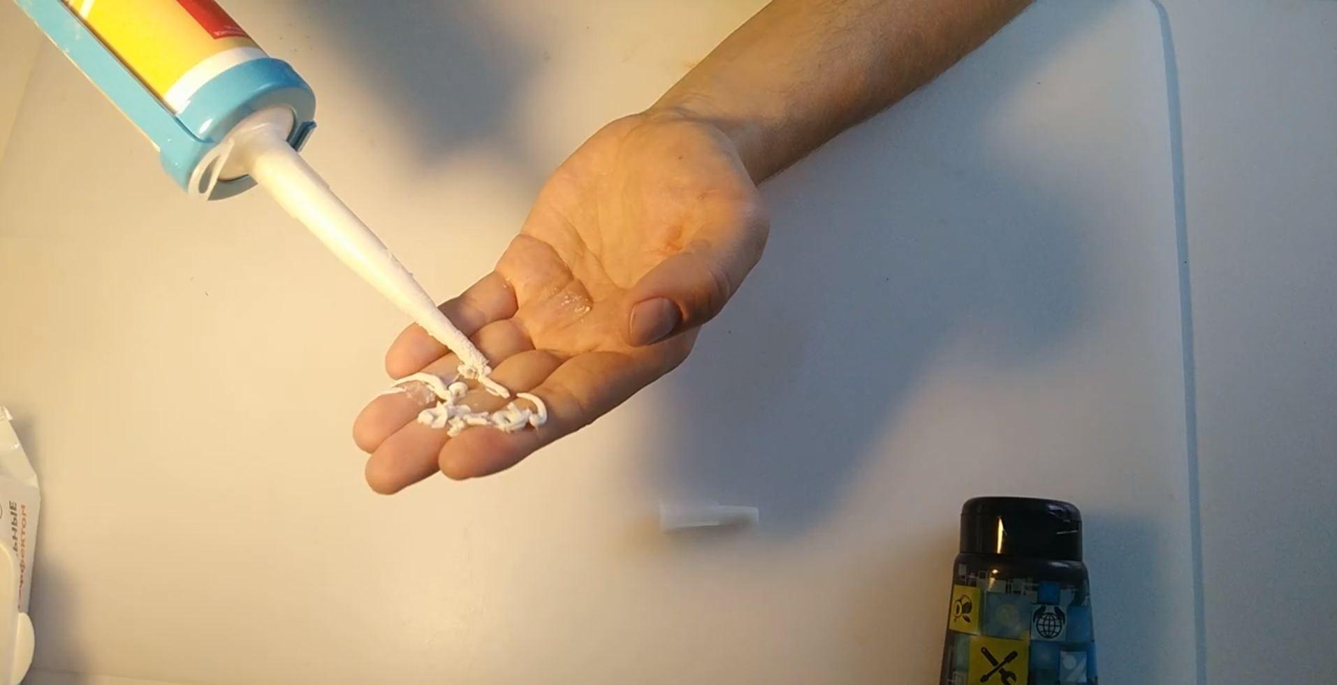 как удалить силиконовый герметик с рук