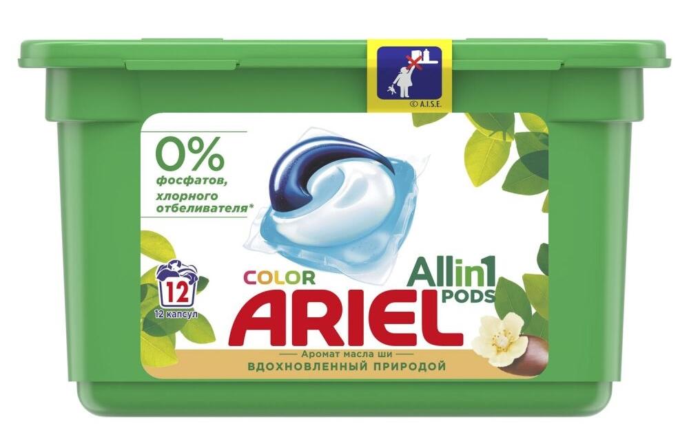 kapsuli dlya stirki Ariel Color 2 v 1