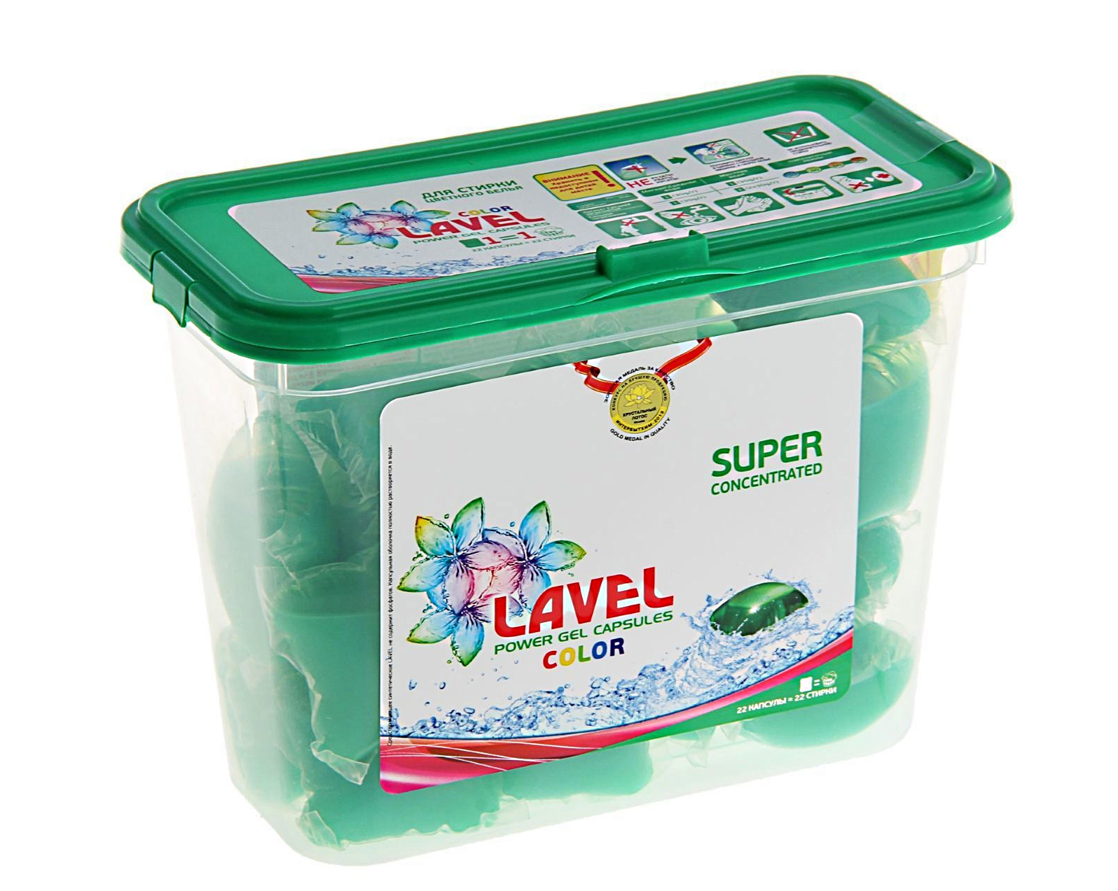 капсулы для стирки Lavel Power Gel Capsules Color