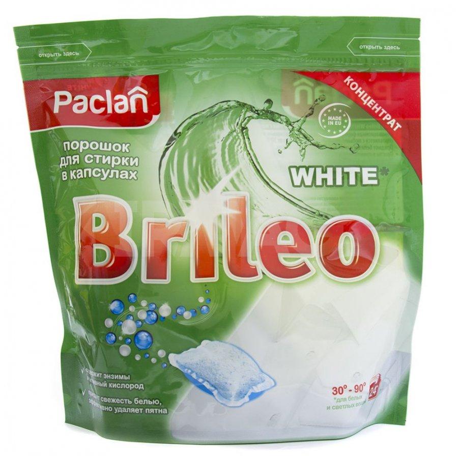 капсулы для стирки Paclan Brileo White