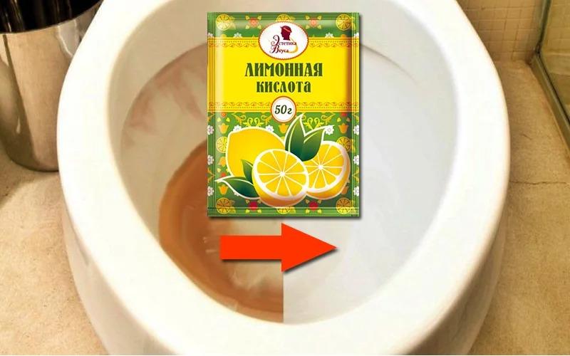 лимонная кислота для унитаза
