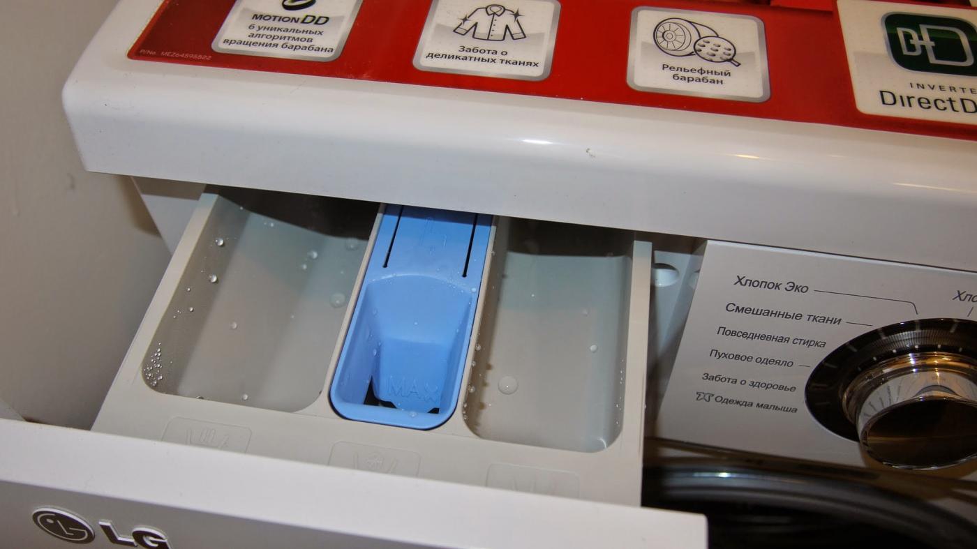 лоток стиральной машины фото