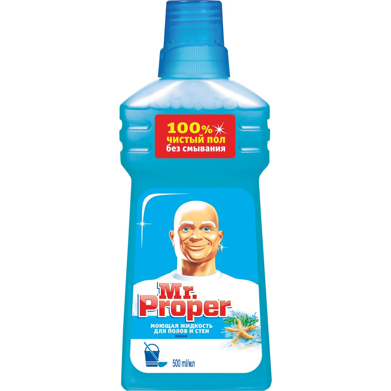 Mr.Proper для пола