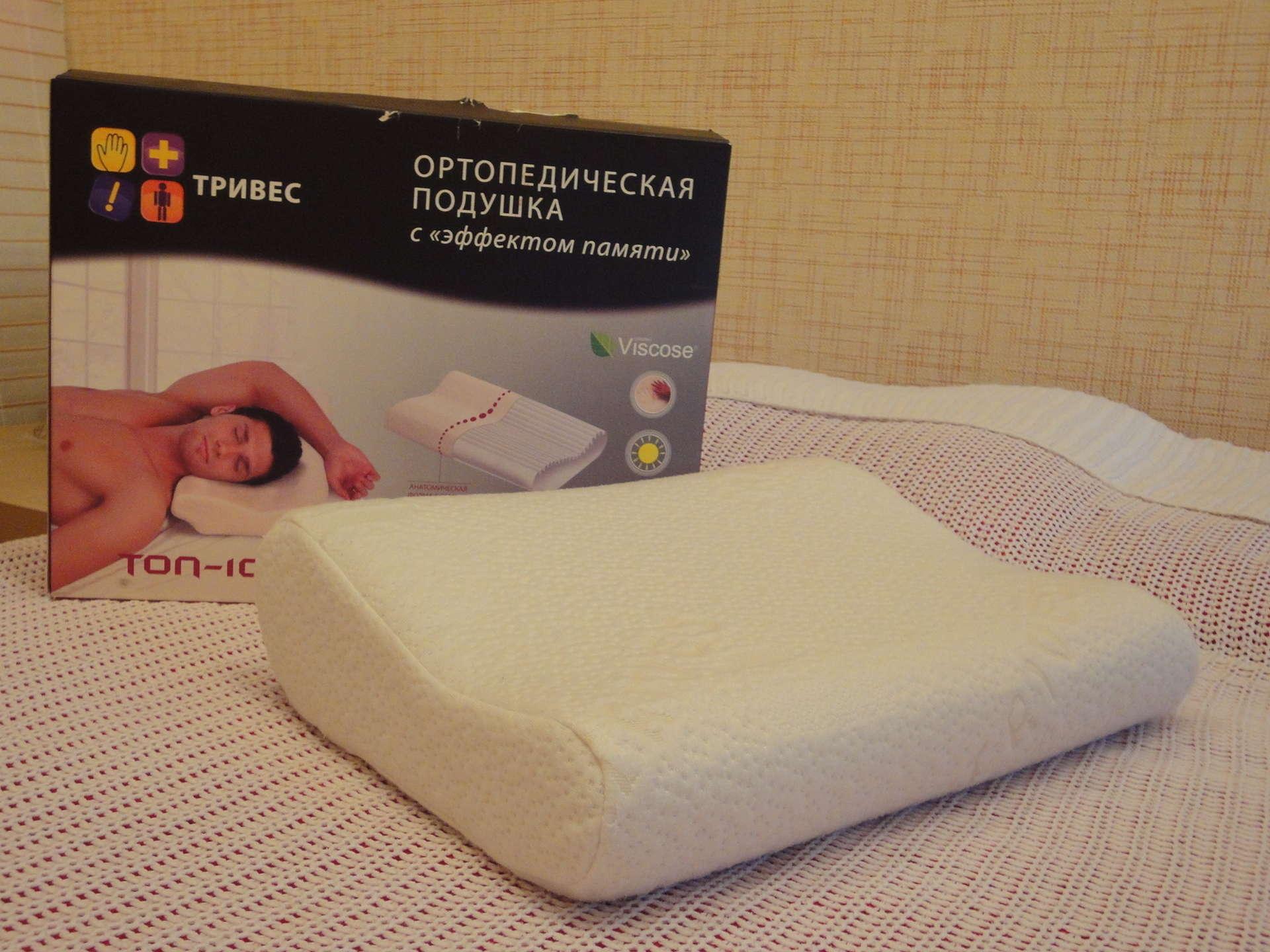 производители ортопедических подушек