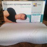 подушка тривес