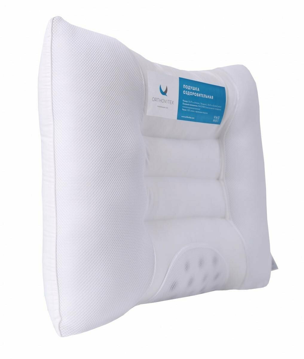 длина и ширина подушки