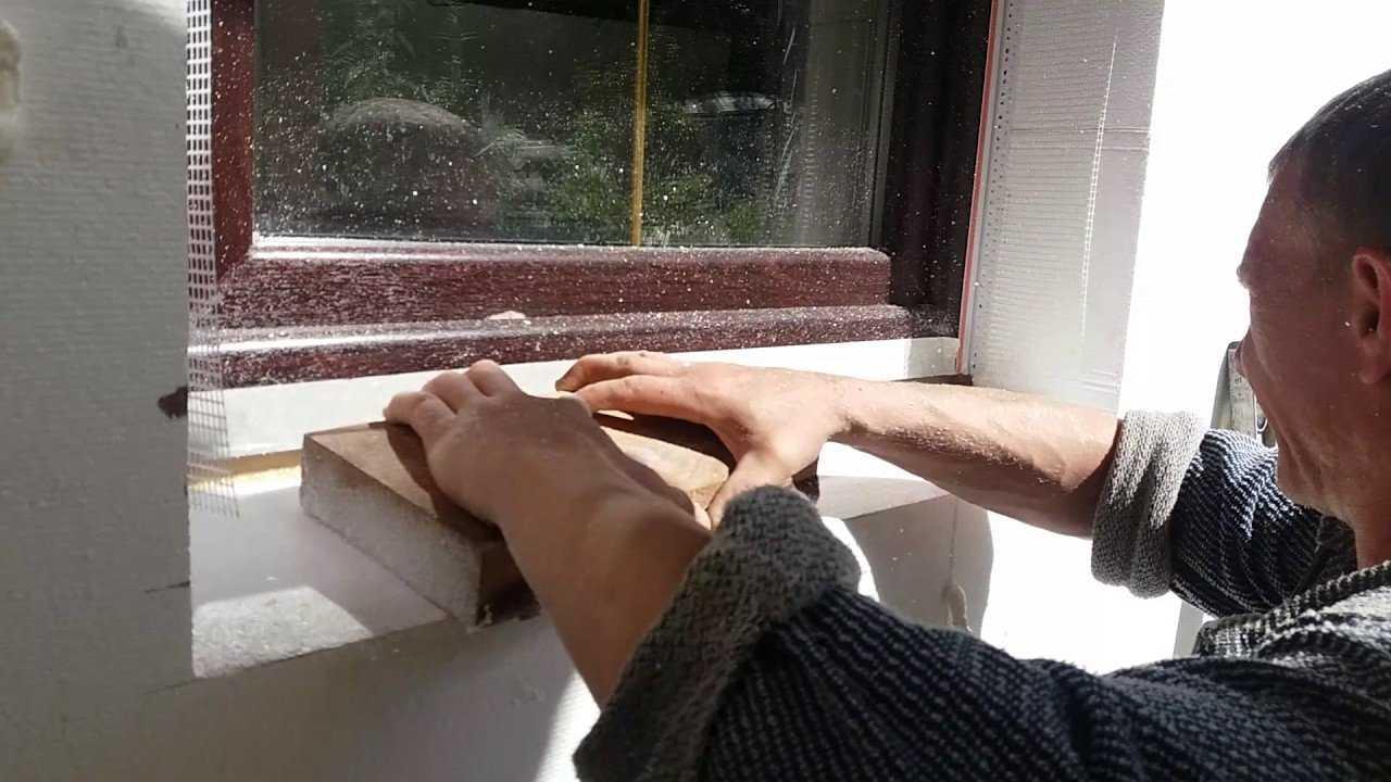 утепление окна снаружи