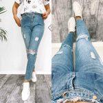 маленькие дырки на джинсах