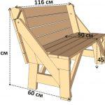 пример чертежа сложенного стола-трансформера с лавками