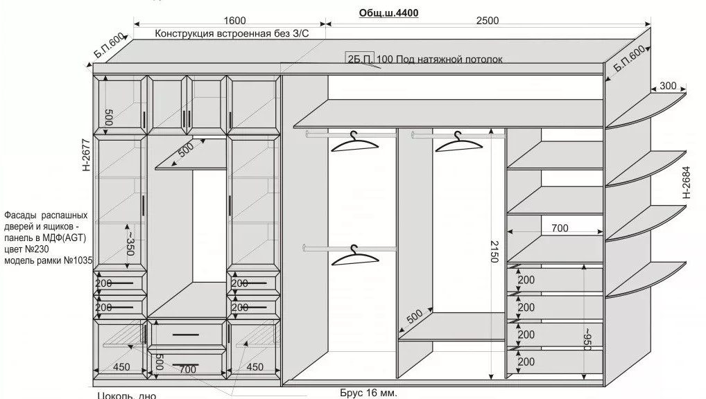 размеры шкафа купе большого схема
