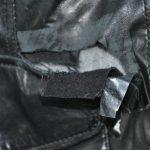 разрыв на куртке