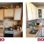 реставрация кухонного гарнитура интерьер идеи