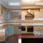 реставрация кухонного гарнитура идеи оформление