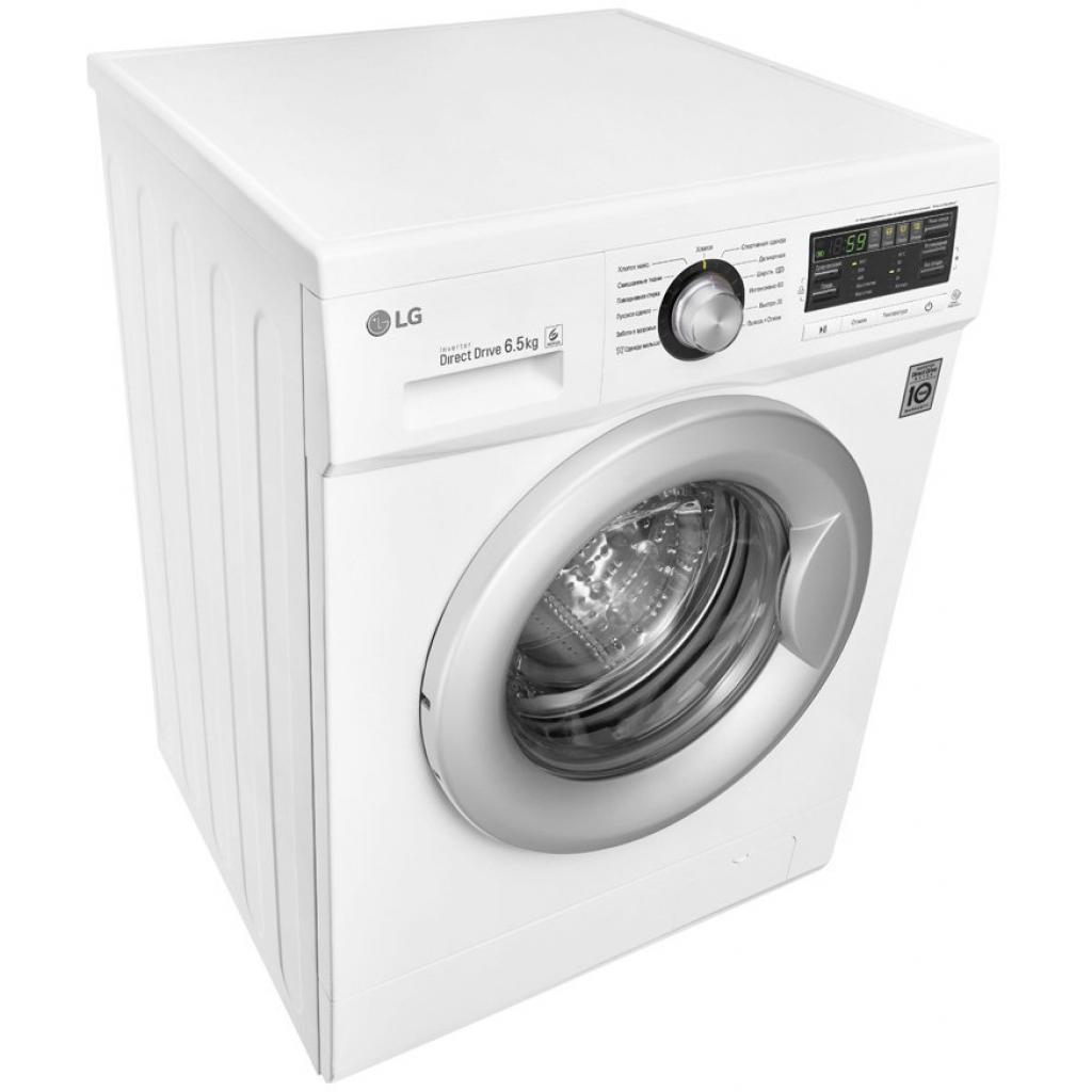стиральная машина элджи