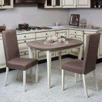 кухонный стол бежевый