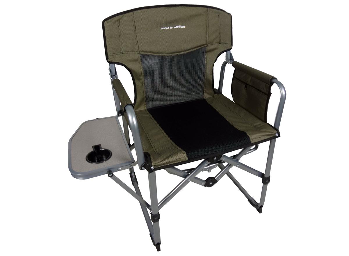стул для рыбалки со спинкой