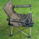 стул для рыбалки оформление фото