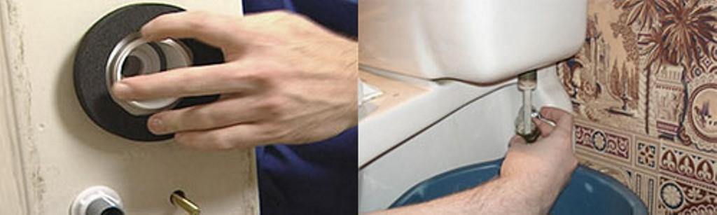уплотнительная резинка