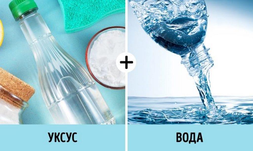 вода уксус