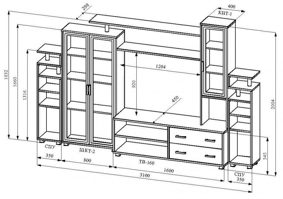 чертеж корпусной мебели фото