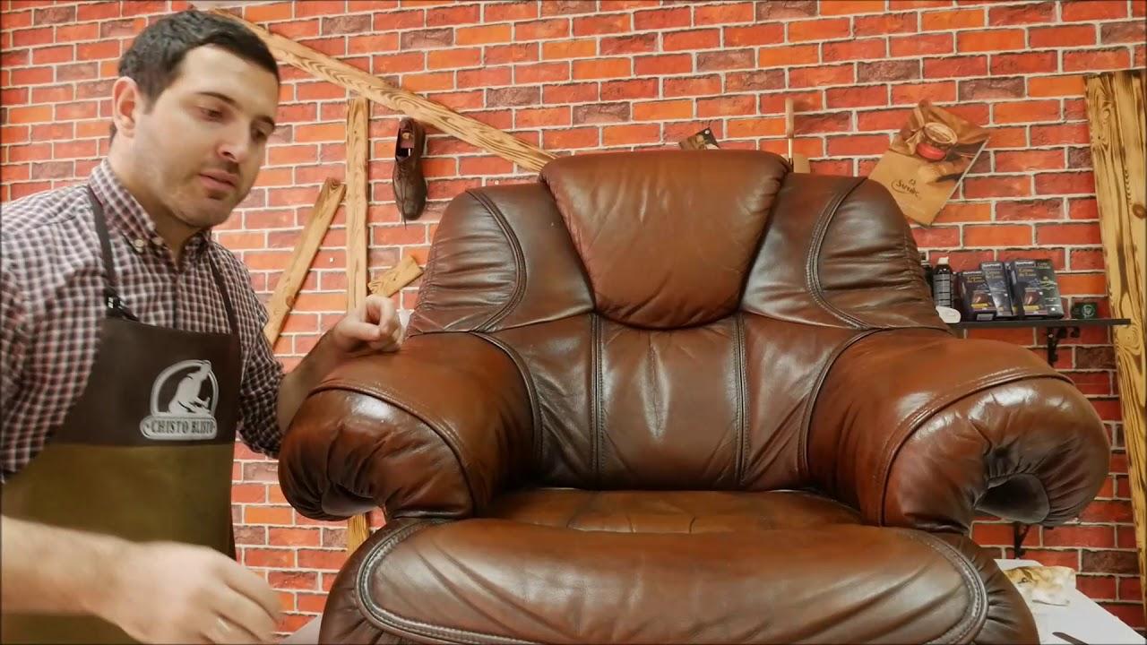 очистить кожаную мебель