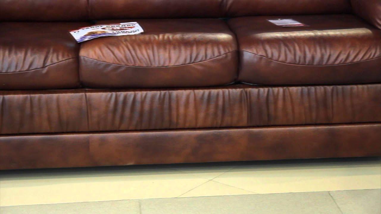 эксплуатировать диван