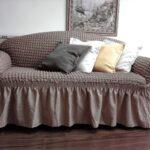 еврочехол на диван коричневый с подушками