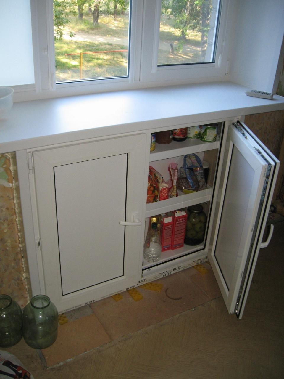 дополнительном холодильнике